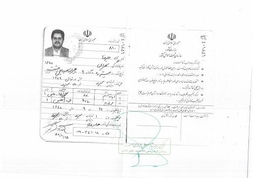 مهمانان ماه عسل مجری ماه عسل فاطمه سهرابی برنامه ماه عسل احسن علیخانی